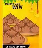 [Amazon Festival Edition Quiz Answers] Who wrote great epic Ramayana?